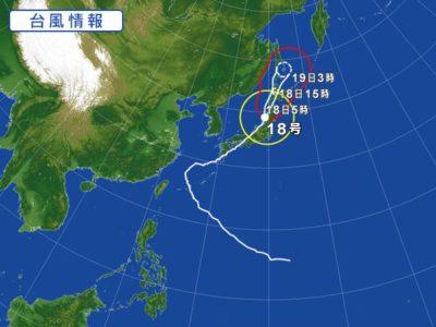 台風 18号